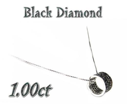 【予約】首にエタニティーリング型!パヴェ計1.00ctブラックダイヤモンドペンダントトップ