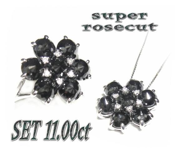 【限定セットジュエリー】大振りブラック♪豪華すぎトータル計11.00ctブラックダイヤモンドリング&ネックレス