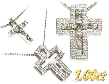 【予約】【3WAY】パターンいろいろ豪華クロス計1.00ctブラウンダイヤ&ダイヤネックレス