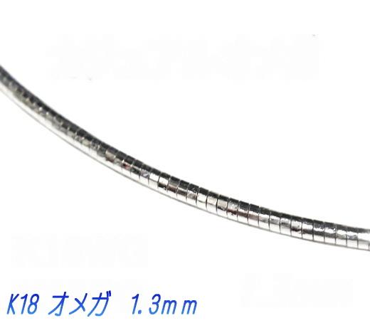 在庫のみ 細めラインのオメガ カジュアル1 3mmオメガネックレスチェーン ベネチアンアジャスター40 5cmKTFc1lJ3