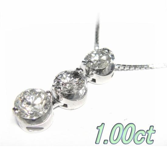 【予約】動きある大粒スリーストーンPt計1.00ctダイヤモンドネックレス