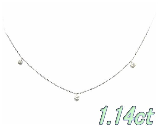【限定】大粒スリーストーンステーション計1.14ctダイヤモンドネックレス