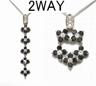 【予約】【2WAY】変化する喜びキラキラ動く!計1.00ctブラックダイヤモンドネックレス