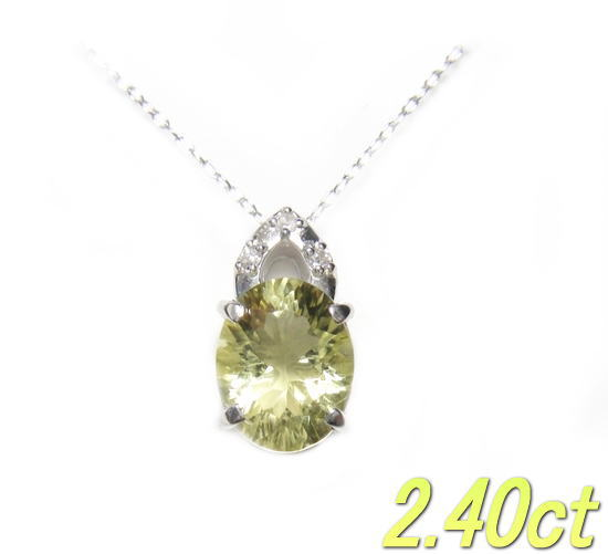 天然石カットキラキラオーバル2.40ctUPレモンクォーツネックレス