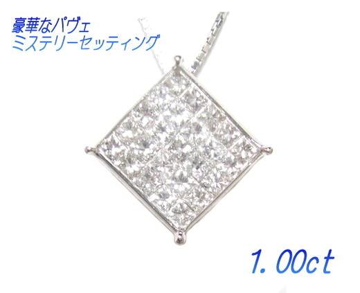 【ミステリーセッティング】豪華スクエアデザインパヴェ計1.00ctダイヤペンダントトップ532P26Feb16