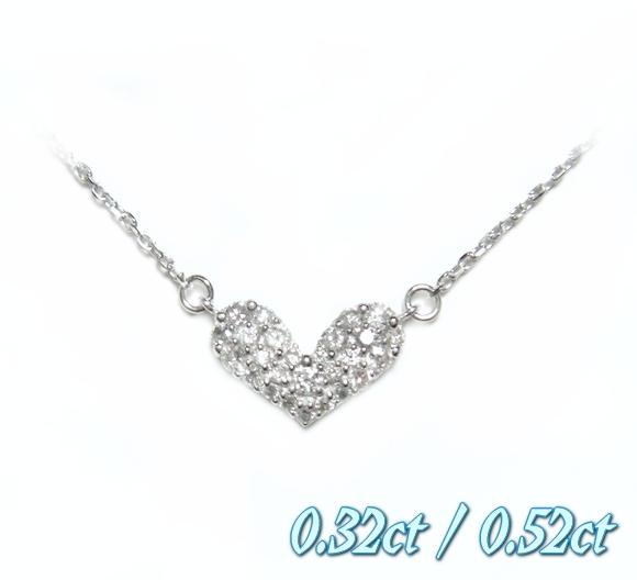 【予約】【2種】人気のハートのオールホワイトパヴェで登場!キュートハート計0.32ct/0.52ctダイヤモンドネックレス