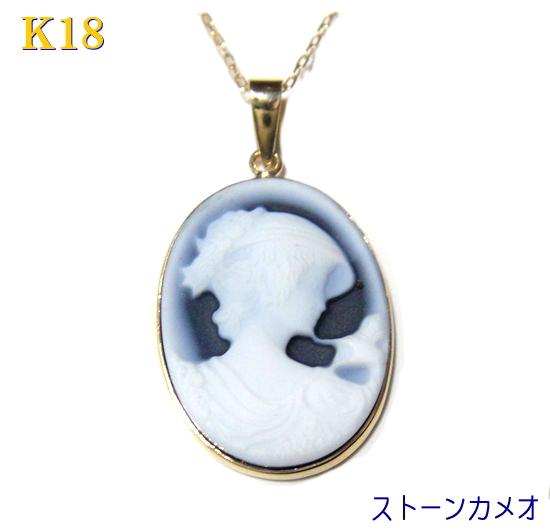 お買い得にオシャレ· K18YG ストーンカメオペンダントトップ【貴婦人】