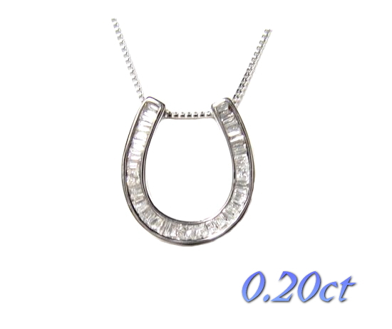 【限定2個】シンプル定番だけどゴージャス!馬蹄が輝くバケット計0.20ctダイヤモンドネックレス