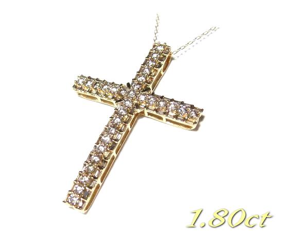 【限定】超豪華十字架約100石以上K18YG計1.80ctダイヤモンドクロスネックレス