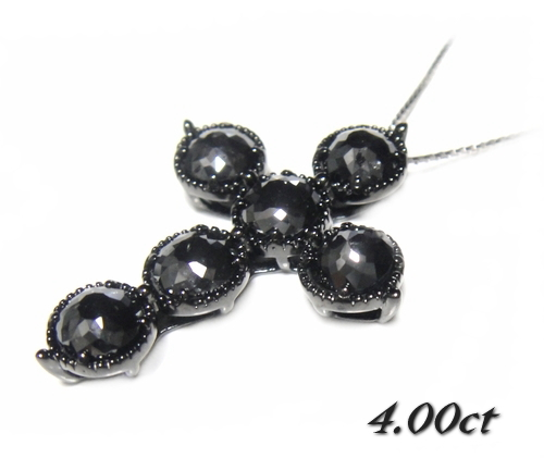 【在庫特価】【ミル打ち】【スーパーローズカット】大きすぎる輝き♪クロス計4.00ctUPブラックダイヤモンドネックレス【訳あり】
