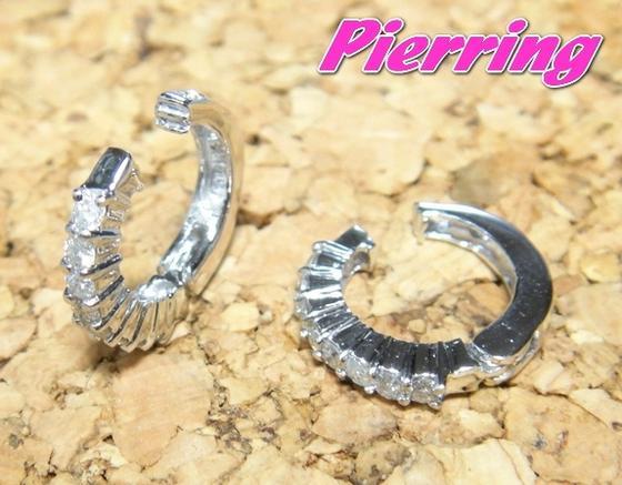 【予約】【ランキング6位】【耳が痛くないピアリング】New一文字進化したイヤリングK18計0.32ctダイヤモンドイヤリング【デイリー,イヤリング-ホワイトゴールド】