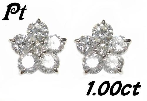 【予約】【フラワーキュート】カジュアルリッチセレブPt計1.00ctダイヤモンドピアス