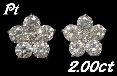 【予約】【フラワーキュート】豪華すぎる輝き!セレブPt計2.00ctダイヤモンドピアス