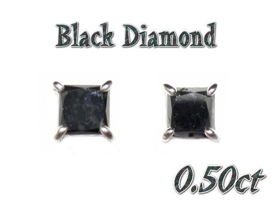 【復活】希少!スクエアクラウンバージョン計0.50ctブラックダイヤモンドスタッドピアス