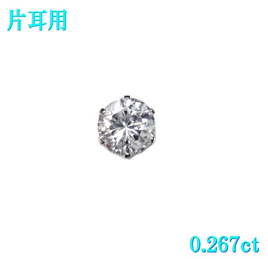【片耳用】大き目定番のティファニー爪!Pt0.26ctUPダイヤモンドスタッドピアス【半ペア】