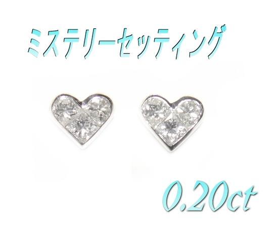 【予約】【ミステリーセッティング】厚みあるしっかり枠スリーストンハート型計0.20ctダイヤモンドピアス