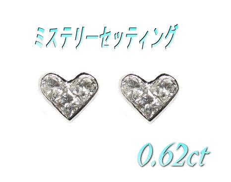 【予約】【ランキング8位】【ミステリーセッティング】厚みあるしっかり枠スリーストンハート型計0.62ctダイヤモンドピアス【デイリー,ピアス-ダイヤモンド】