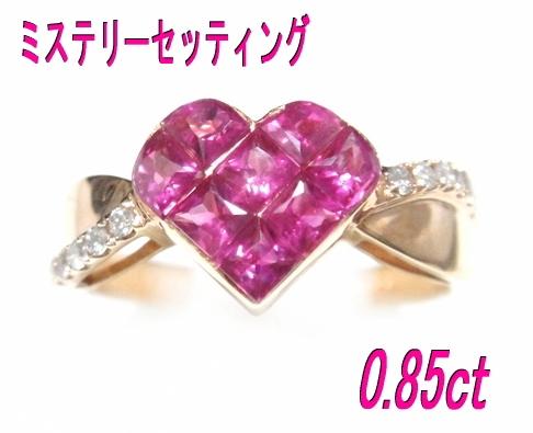 【予約】【ミステリーセッティング】流れるデザイン大きめパヴェ!ハート計0.85ctルビー&ダイヤモンドリング【ピンクサファイア】