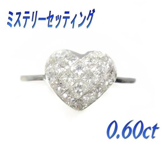 【予約】【ミステリーセッティング】New輝き最強!ふんわりハート計0.60ctダイヤモンドリング