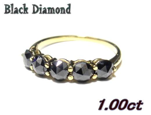 【予約】【ローズカット】お手ごろ価格♪ゴージャス一文字!5石計1.00ctUPブラックダイヤモンドリング