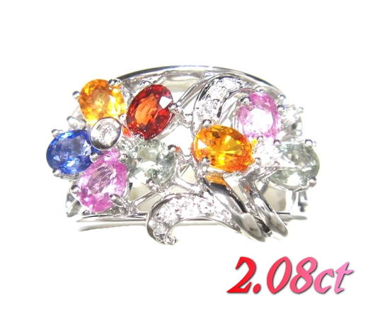 【鑑別書付き】フラワーに希少な天然カラーサファイア2.08ctサファイア&ダイヤモンドリング