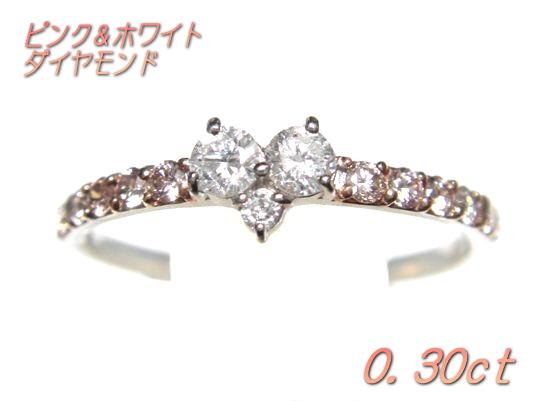 【限定】ピンク&ハート型Pt/PG計0.30ctUPピンクダイヤ&ダイヤモンドリング