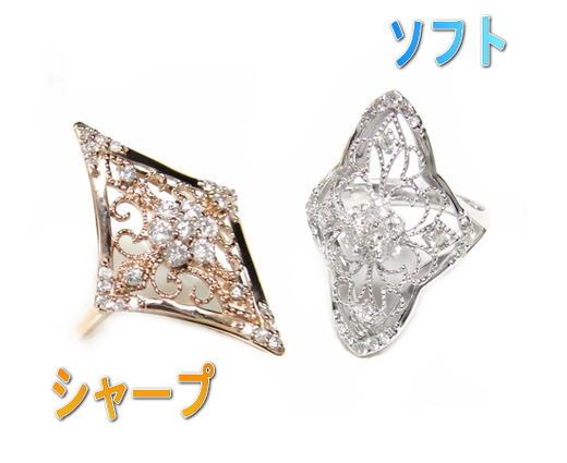【予約】【2種】新感覚ミル打ち大振りゴージャス計0.50ctダイヤモンドリング