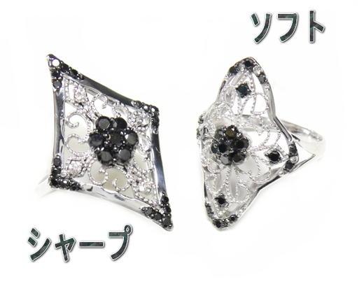 【予約】【2種】新感覚ミル打ち大振りゴージャス計0.54ctUPブラックダイヤモンドリング