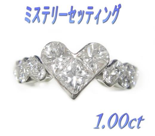 【予約】【ミステリーセッティング】セレブ5ハート型一文字計1.00ctダイヤモンドリング