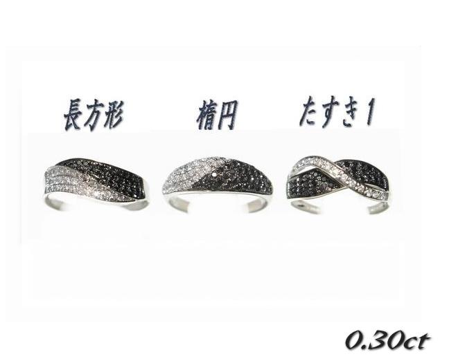【予約】【マイクロセッティング】アシンメトリーパヴェ計0.30ctブラックダイヤ&ダイヤリング