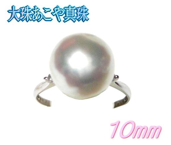 【限定】超大珠10mmUP幅!アコヤ本真珠Pt計0.05ctダイヤ&パールリング【あこや真珠,和珠,本真珠】【訳アリ】