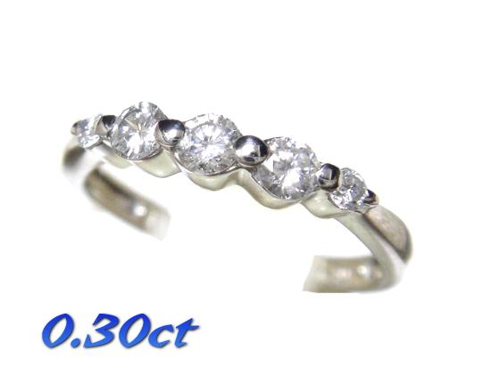 【気まぐれ特価】永遠の輝きグラデーション5石Pt計0.30ctダイヤモンドプラチナリング