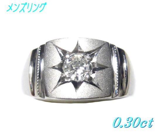 【限定】重量感あるクールデザインPt計0.30ctダイヤモンドリング【R】