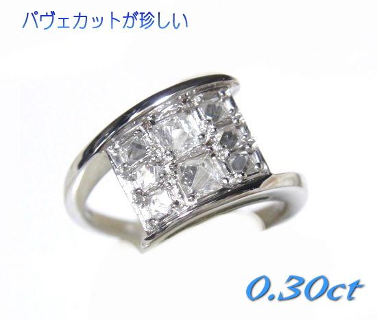 【限定1個】【鑑別書付き】超珍しい連なるピラミッド!ラフカットパヴェ計0.30ctダイヤモンドリング
