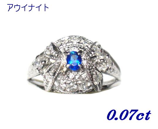 【ディープネオンブルー】アンティーク調オーバルPt計0.07ctアウイナイト&パライバトルマリン&ダイヤリング 【R】