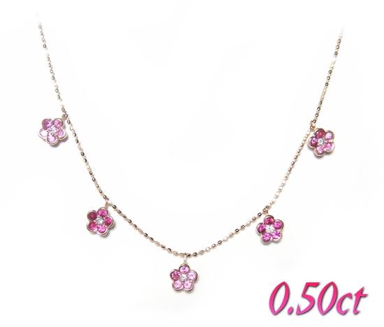 【ステーションネック】赤と桃色のコンビカラー花型計0.50ctピンクサファイア&ルビーネックレス