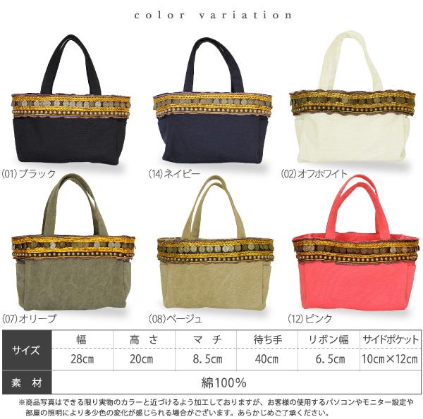 Coined to bag lunch bag handbag ladies Sweet &Sheep original ◆ coin with beeslibon tote bag