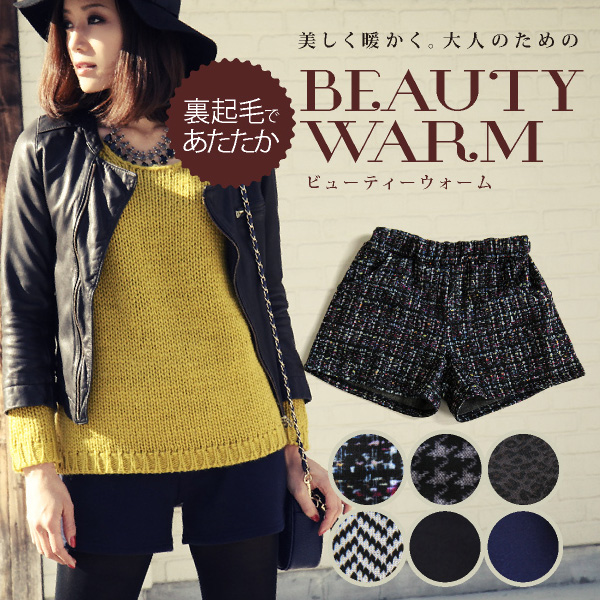 Short pants back raising Lady's Sweet & Sheep ◆ back raising waist rubber short pants