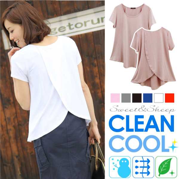 Switching back to fashion trends basic plain functional absorbent antibacterial drying clean cool health fiber deodorant class sweat tops inner ◆ bag switching and short sleeve T shirt