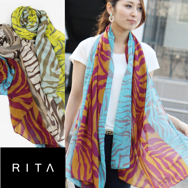 Animal stall women's pretty pastel because beige green purple ladies Sweet &Sheep select RITA ◆ mixed color Zebra shawl