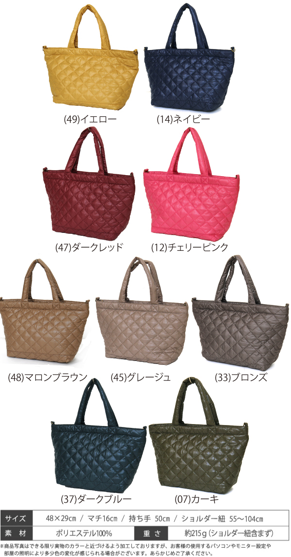 Baby bag Mama bag Mama bag shoulder bag commute large light weight within the storage down fabric quilted casual 2-way women's original ◆ quilting 2 way tote bag