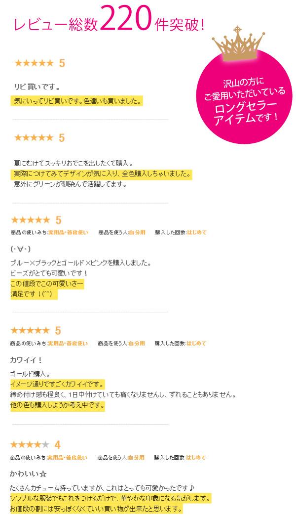 Sales ★ Sweet &Sheep beads 8-hairband ★ 2 color ★