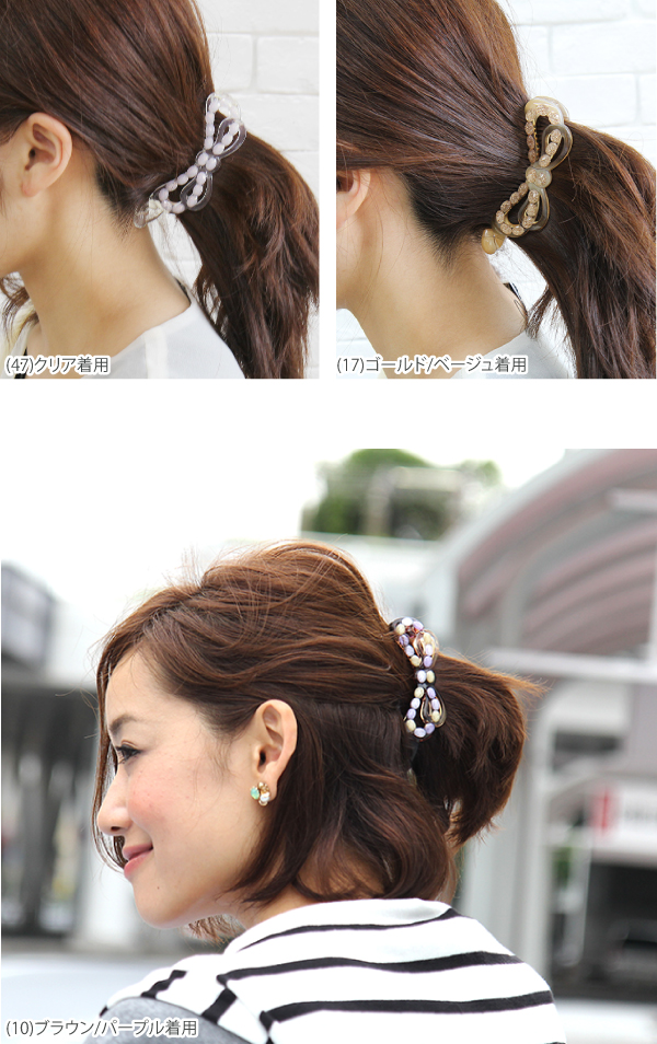 Banana clip Ribbon ◆ jeweled Ribbon banana clip Sweet Sheep select items!
