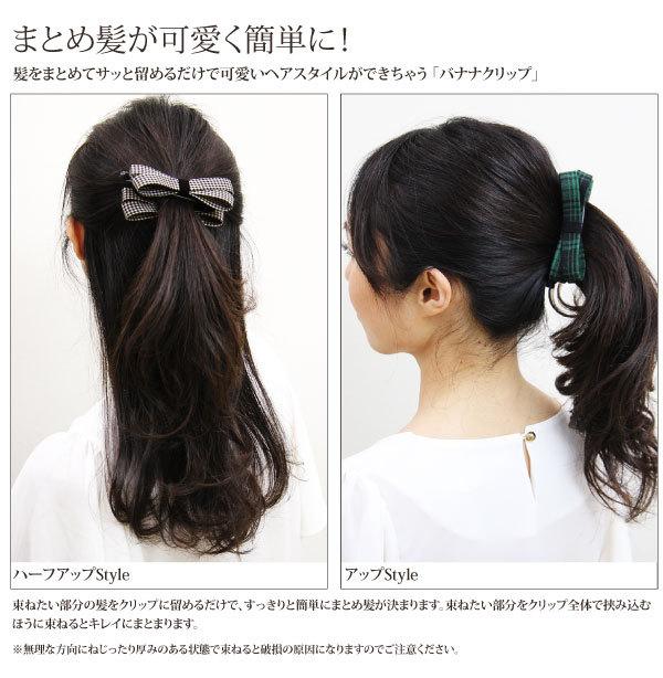 レオバード pattern Ribbon banana clip ◆ hairclip, banana clips, ladies, Ribbon, Leopard /Sweet &Sheep