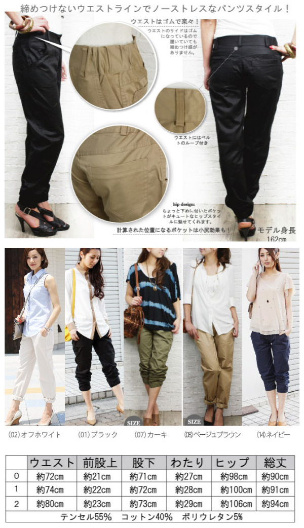 Clean up カジュアルミリタリーストレッチカーゴ pants ◆ cargo pants/military/stretch/black/khaki / other total 4 colors / ladies /Sweet &Sheep original limited edition
