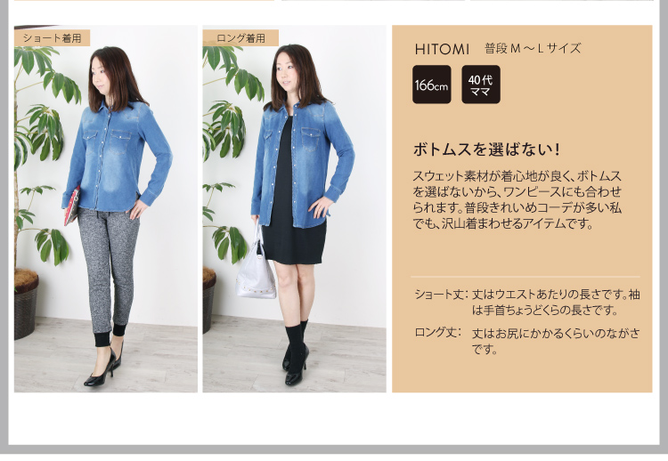 Sweatshirts denim women's Sweatshirts knit trainer denim タンガリー shirt ladies Sweet &Sheep new ◆ ニットデニム t-shirt