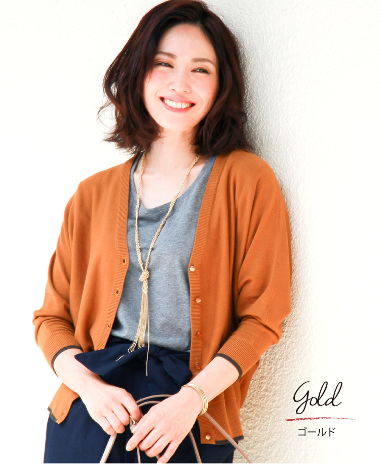 Sweet &Sheep original limited product ◆ Lariat Necklace ◆ necklace, gold silver black 2 colors, women's