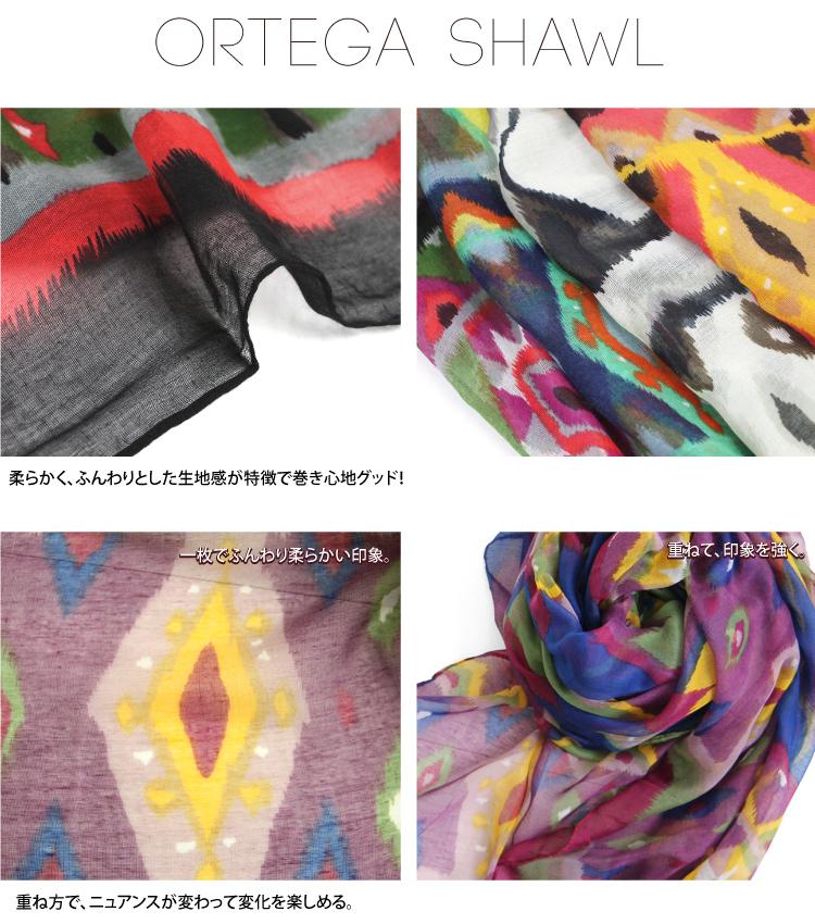 Scarf shawl Ortega flashy pattern large soft volume and straw or Nate ladies accessory sunburn protection heatstroke ◆ ethnic print shawl