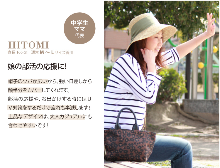 Paper hat with the Hattori Bonn straw paper Lady's sunburn keeping off the sun light UV measures straw hat Lady's Sweet & Sheep select ◆ ribbon