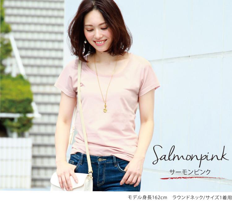 Womens T shirt short sleeve plain inner basic simple U neck black white day delivery ★ cutoff round T shirt.